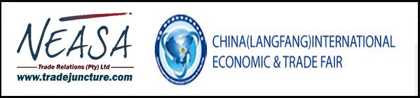 Invitation to join NEASA delegation to China International Economic &Trade Fair 2019